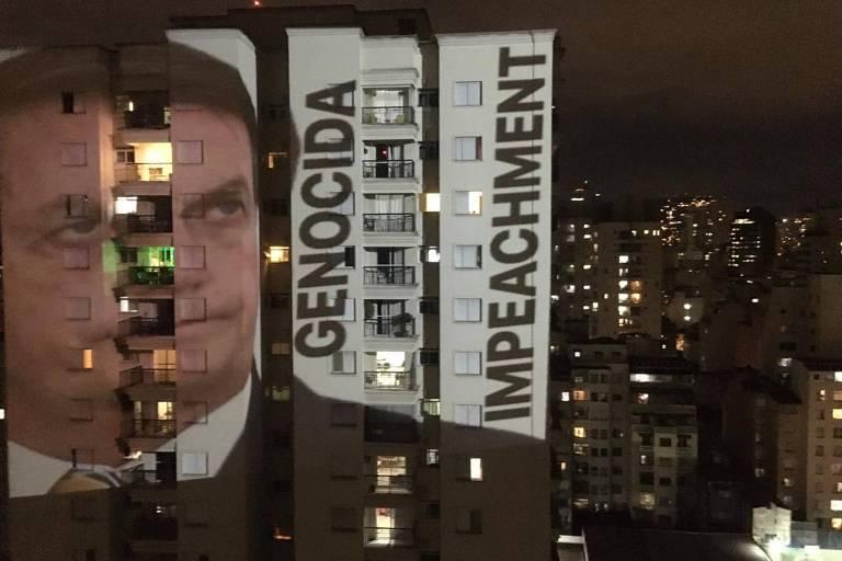 PDT, PSB, PT, PSOL, PCdoB, e Rede definem a linha de ação frente ao agravamento da crise no Brasil